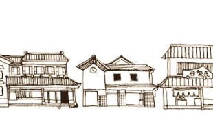 のきさきストリートのイメージ